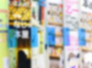tp_seihin.jpg