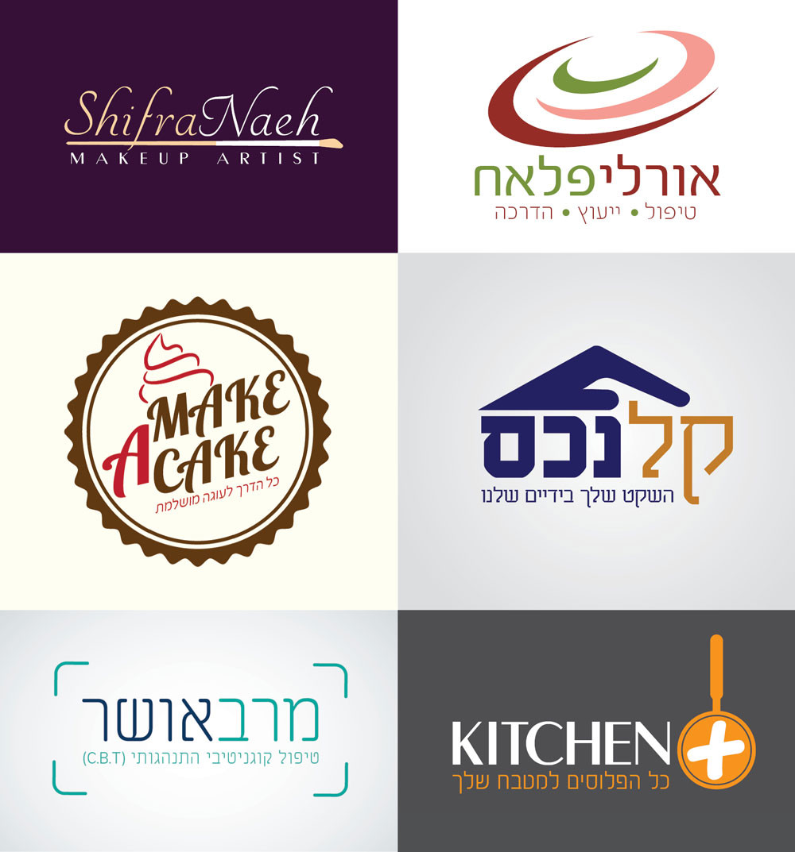 עיצוב לוגו חינם