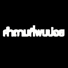 letter3.png