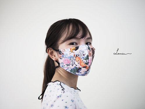 Lamiu Signature Mask