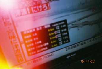 12-10 FF-9s(SUPERIA venus400)-14.jpg