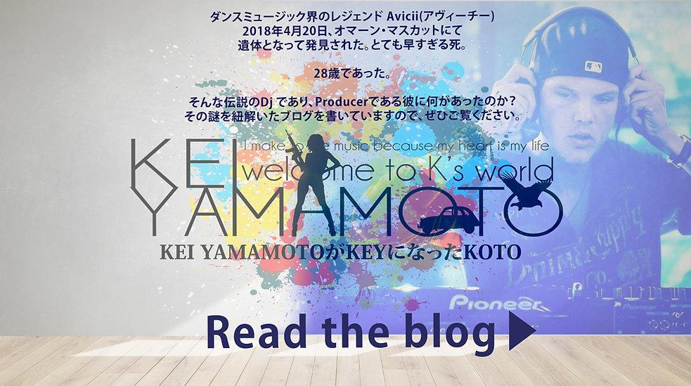 背景KEI-YAMAMOTO-GAMEでKEYになったKOTO-マーク-スマホサ