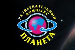 2009 РЦ Планета