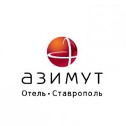 2012 Отель Азимут Ставрополь
