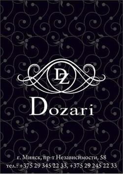 2012 Клуб Дозари