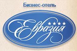 2012 Евразия