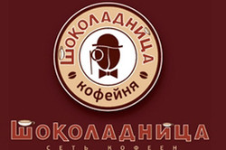 2009 Сеть кафе Шоколадница