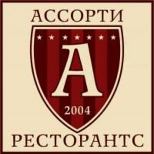 2011 Ассорти Ресторанс