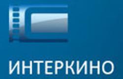 2011 Компания «ИнтерКино»