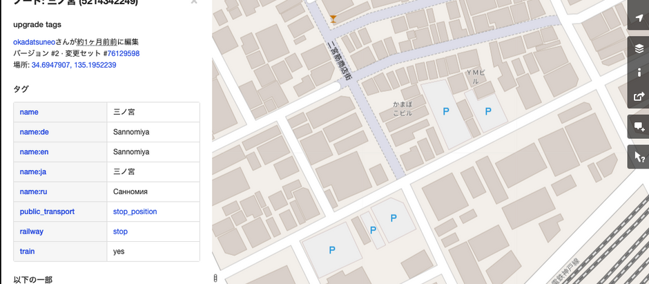OpenStreetMapで地図を書いてみよう!