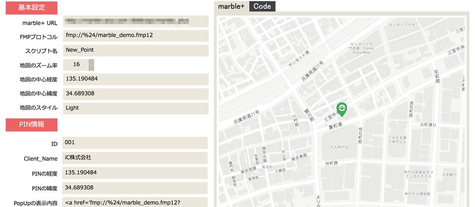 FileMaker と 地図