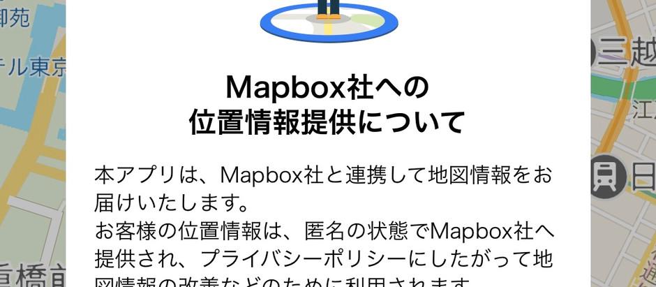 進撃のMap Box