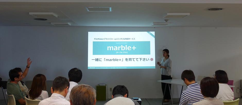仙台&沖縄イベント 無事終了!