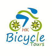 Hong Kong Bicycle Tours