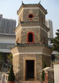 pst-tsui-sing-lau-pagoda