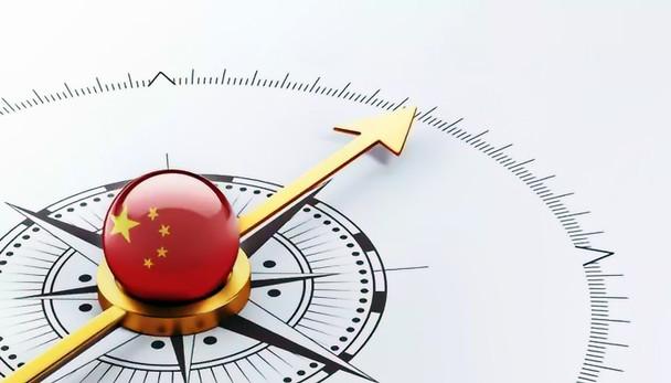 China segue no radar, agora com dados de atividade