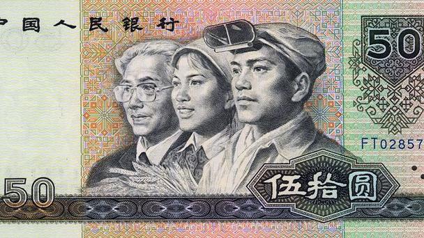 A moeda do povo