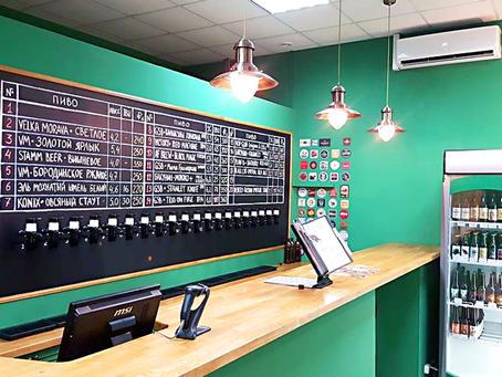 Пивное оборудование для магазина Эль&Хмель