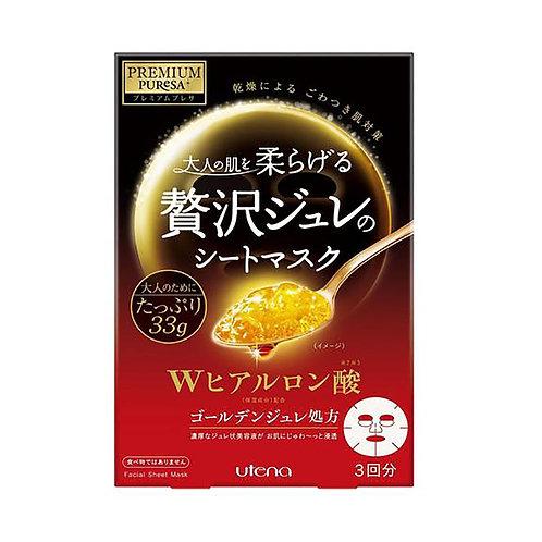 Premium Puresa Golden Jelly Mask Hyaluronic Acid