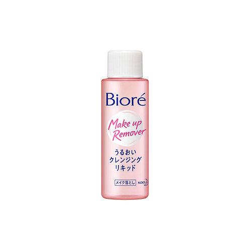 Bioré Makeup Remover Moisture Cleansing Liquid Mini