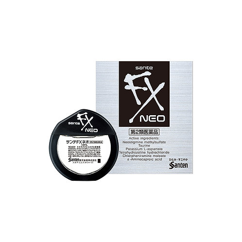 FX Neo