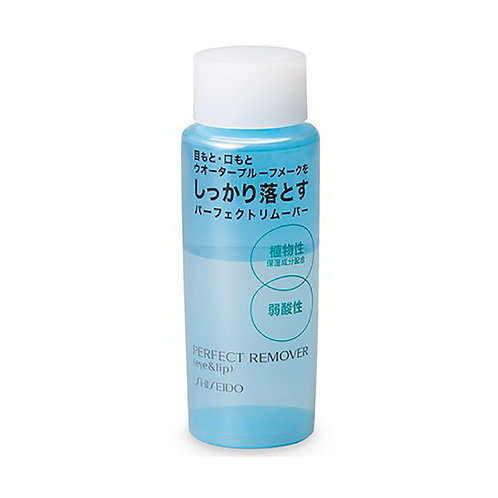 Shiseido Perfect Remover (eyes & lip)