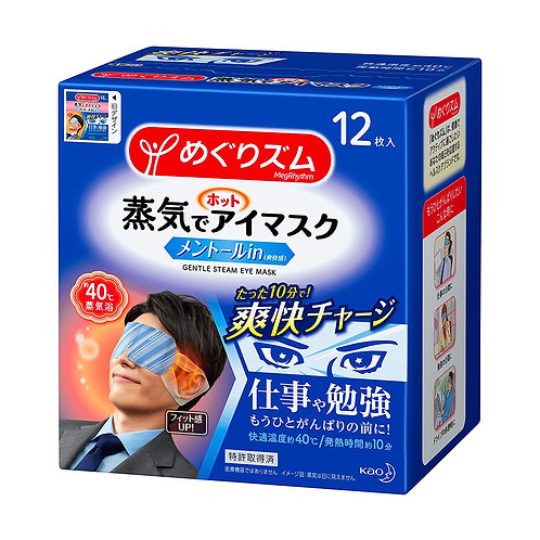 MegRhythm Steam Eye Mask Menthol