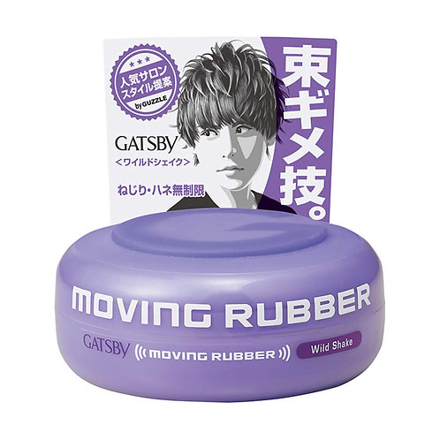 Gatsby Moving Rubber Wild Shake