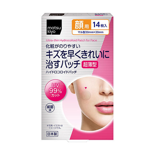 Matsukiyo Ultra-thin Hydrocolloid Patch for Face