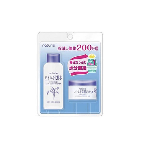 Naturie Skin Conditioning Kit