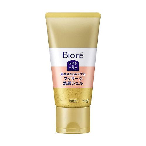 Bioré Ouchi De Aesthe Massaging Facial Gel Cleanser Soft