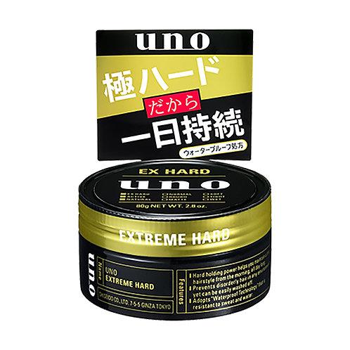 Shiseido Uno Extreme Hard