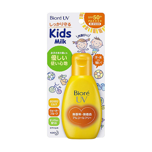 Bioré UV Kids Milk