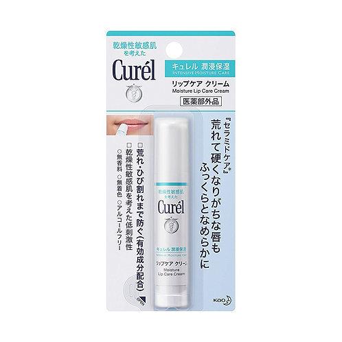 Curél Intensive Moisture Care Moisture Lip Care Cream