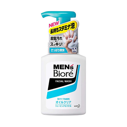 Bioré Men's Facial Wash Foam Oil Clear