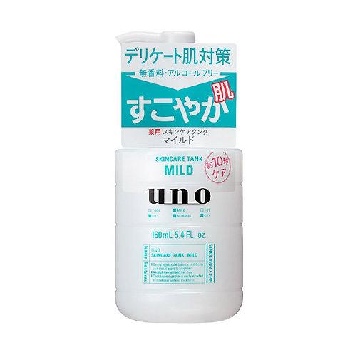 Shiseido Uno Skincare Tank Mild