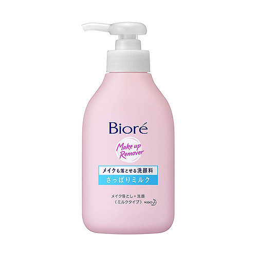 Bioré Makeup Remover Facial Wash Milk