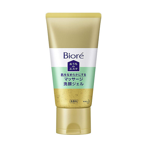 Bioré Ouchi De Aesthe Massaging Facial Gel Cleanser Smooth