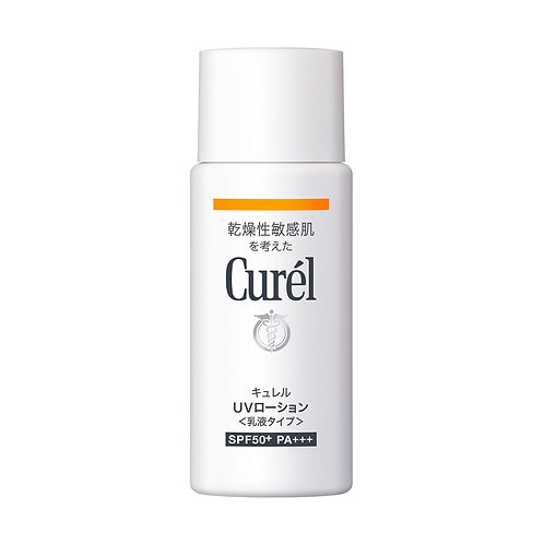 Curél UV Protection Milk