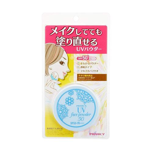 Privacy UV Face Powder
