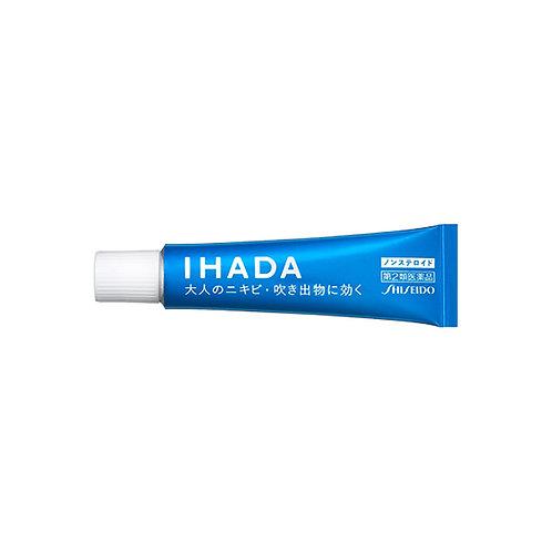 Shiseido Ihada Acne Cream