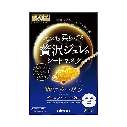 Premium Puresa Golden Jelly Mask Collagen