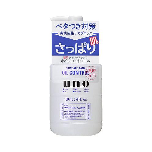 Shiseido Uno Skincare Tank Oil Control