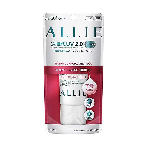 Allie Extra UV Facial Gel