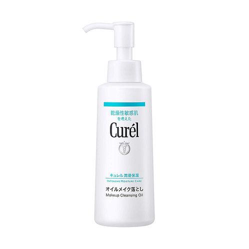 Curél Intensive Moisture Care Makeup Cleansing Oil