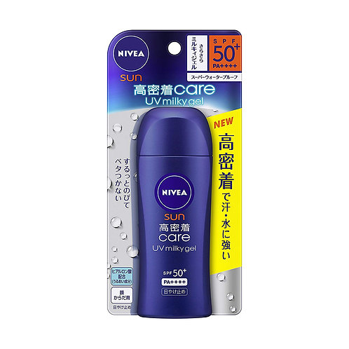 Nivea Sun Care UV Milky Gel