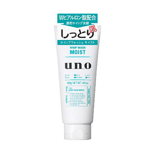 Shiseido Uno Whip Wash Moist