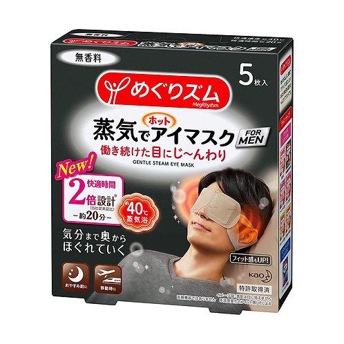 MegRhythm Steam Eye Mask for Men