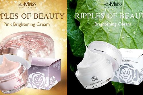 MEKO tonning cream