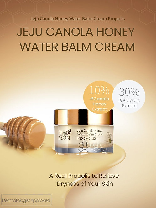 The YEON Jeju Canola Honey Water Balm Cream Propolis